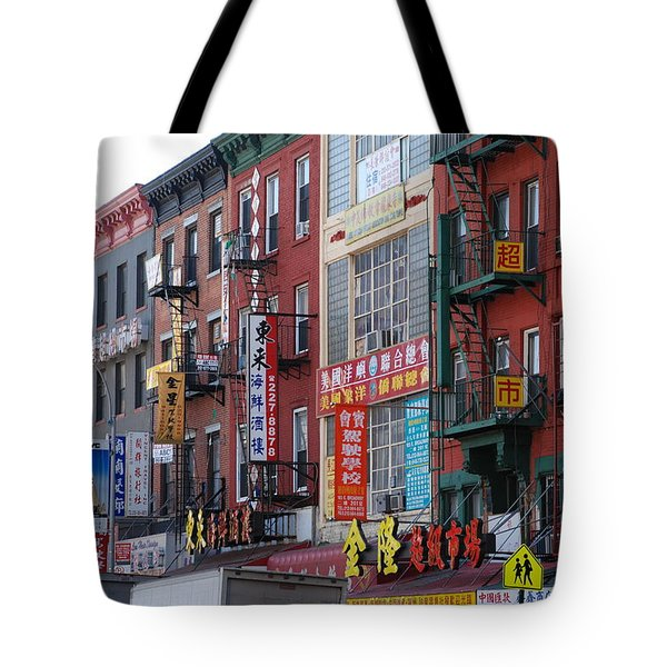 China Town Buildings Tote Bag by Rob Hans