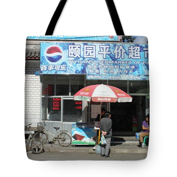 Chinese Storefront Tote Bag by Thomas Marchessault