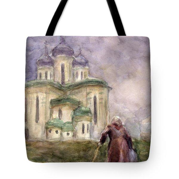 Journey Tote Bag by Svetlana Novikova