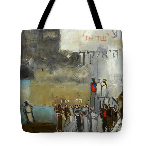 Sh'ma Yisroel Tote Bag by Richard Mcbee