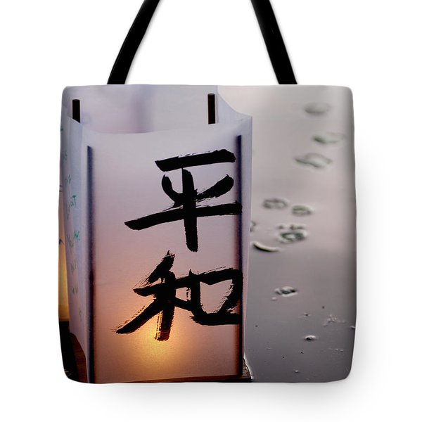 Twilight Tote Bag by Greg Fortier