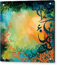Calligraphy Acrylic Print by Corporate Art Task Force