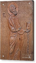 Carved Wooden Door Of The Tsminda Sameba Cathedral Acrylic Print by Robert Preston