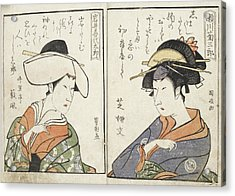 Kabuki Actors Acrylic Print by British Library
