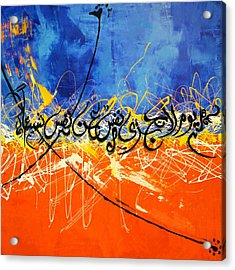 Quranic Verse Acrylic Print by Corporate Art Task Force