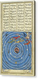 12th Century Persian Poem Acrylic Print by British Library
