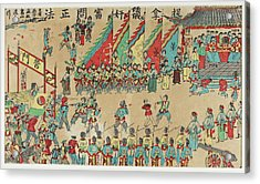 The Boxer Rebellion Acrylic Print by British Library