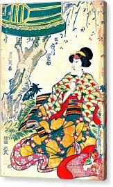 Actor Ichikawa Dannosuke 1809 Acrylic Print by Padre Art