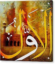 Al Awwal Acrylic Print by Corporate Art Task Force