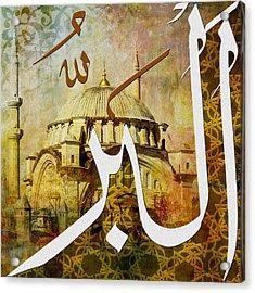 Al-barr Acrylic Print by Corporate Art Task Force
