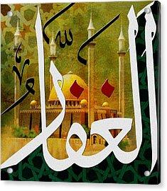 Al Ghaffar Acrylic Print by Corporate Art Task Force