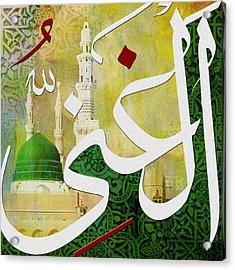 Al-ghani Acrylic Print by Corporate Art Task Force