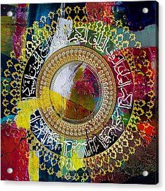 Arabesque 20 Acrylic Print by Shah Nawaz