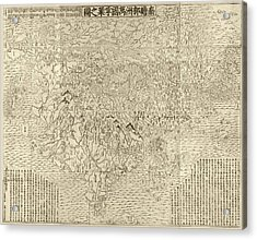 Buddhist World Map Acrylic Print by Library Of Congress, Geography And Map Division