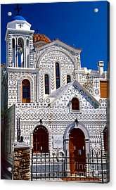Church Of Geometric Pattern Acrylic Print by Aiolos Greek Collections