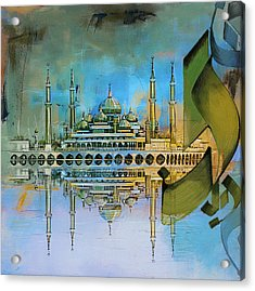Crystal Mosque Acrylic Print by Corporate Art Task Force