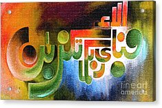 Fabi Ayye Aalai Rabbikuma Acrylic Print by Hamid Iqbal Khan