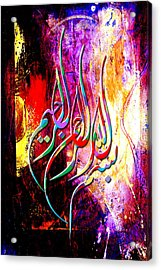 Islamic Caligraphy 002 Acrylic Print by Catf