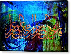 Islamic Caligraphy 007 Acrylic Print by Catf