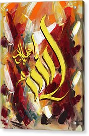 Islamic Calligraphy 026 Acrylic Print by Catf
