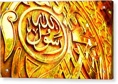 Islamic Calligraphy 027 Acrylic Print by Catf