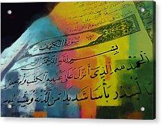 Islamic Calligraphy 028 Acrylic Print by Catf