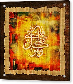 Islamic Calligraphy 030 Acrylic Print by Catf