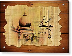 Islamic Calligraphy 033 Acrylic Print by Catf