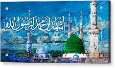 Islamic Calligraphy 22 Acrylic Print by Catf