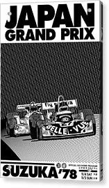 Japan Suzuka Grand Prix 1978 Acrylic Print by Georgia Fowler