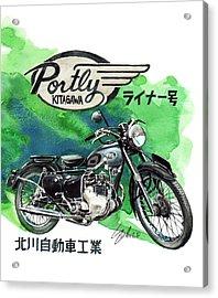Kitagawa Portly Liner Acrylic Print by Yoshiharu Miyakawa