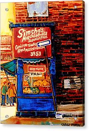 Marche Fruiterie Simcha Montreal Memories Corner Store Depanneur Montreal Patrimonie History   Acrylic Print by Carole Spandau