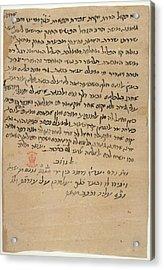 Moses Maimonides Acrylic Print by British Library