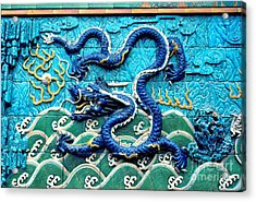 Nine Dragon Wall In Forbidden City Acrylic Print by Anna Lisa Yoder