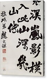 Popular Song Calligraphed On Canvas Acrylic Print by Everett