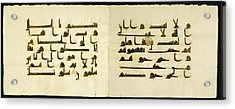 Qur'an Bifolium On Vellum Acrylic Print by Celestial Images