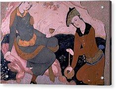 Rubaiyat 0f Omar Khayyam Acrylic Print by Carl Purcell