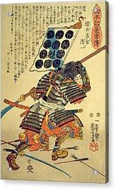 Sakuri Takichi Kiyokazu While Delivering A Blow With His Naginata Colour Woodblock Print Acrylic Print by Utagawa Kuniyoshi