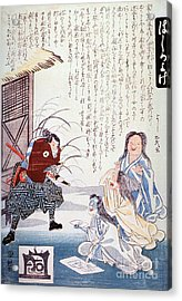 Samurai Cures Measles With Talismans Acrylic Print by Science Source