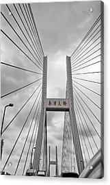 Shanghai Bridge Acrylic Print by Matthew Bamberg