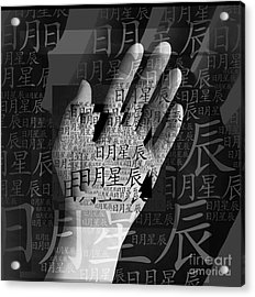 The Day Before Yesterday Acrylic Print by Fei A