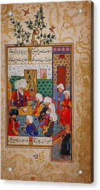 The Great Abu Sa'ud Teaching Law Acrylic Print by Celestial Images