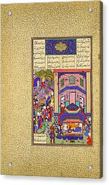 The Iranians Mourn Farud And Jarira Acrylic Print by Celestial Images
