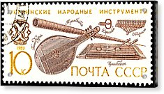 Ukrainian Folk Music Instruments  Acrylic Print by Jim Pruitt