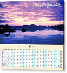 2013 Wall Calendar With Sun Moon Lake Sunrise Acrylic Print by Yali Shi