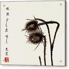 Bansho Kara Hanasaku Acrylic Print by Grigore Vlad