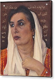 Bhutto Acrylic Print by Denise Warren