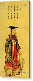 Chen Tang Acrylic Print by Pg Reproductions