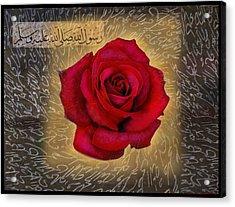 Darood Shareef-2 Acrylic Print by Seema Sayyidah