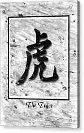 The Tiger  Acrylic Print by Mauro Celotti